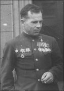 Касков Леонид Александрович. 1945год
