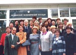Выпуск специалистов  Федерального казначейства Челябинской области