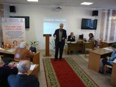Презентация программы «Русский язык – горжусь тобой»