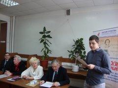 Церемония вручения дипломов призерам конкурса сочинений «За что я люблю Русский язык»