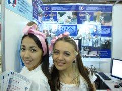 На всероссийском техническом форуме