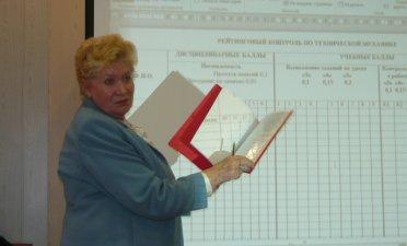 Выступление Алевтины Яковлевны Кочневой